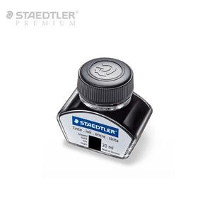 스테들러 프리미엄 병잉크-블랙(9PIB30-9)