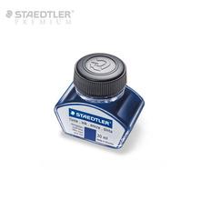 스테들러 프리미엄 병잉크-로얄블루30ml(9PIB30-3)