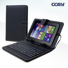 코시 베이직 7~8형 태블릿PC 케이스 키보드 KB1292CS