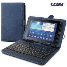 코시 산토리니 7~8형 태블릿PC 케이스 키보드 KB1285CS