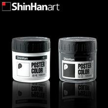 신한 일반용 포스터컬러 100ml(화이트/블랙)