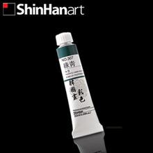 신한 전문가용 한국화채색 20ml/낱색(50colors)